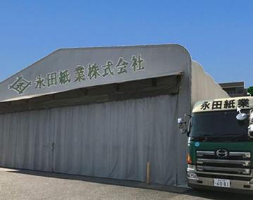 鎌倉事業所