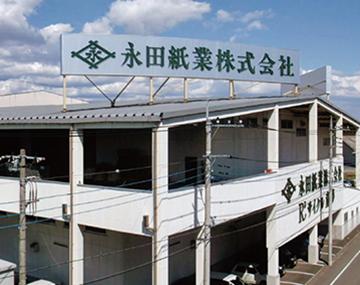 前橋中央事業所