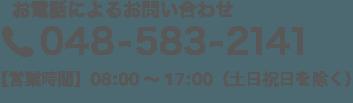 0120-913-133