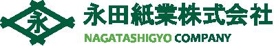 機密文書・資源回収・産業廃棄物処理のことなら永田紙業株式会社